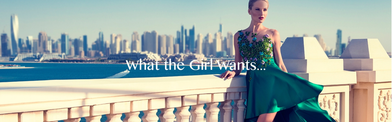 What the girl wants photo page